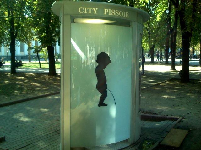 City Pissour
